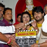 Bhagabata Tungi movie mahurat
