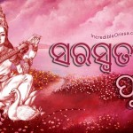 Saraswati Puja odia cover photo