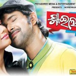 Smile Please odia film poster